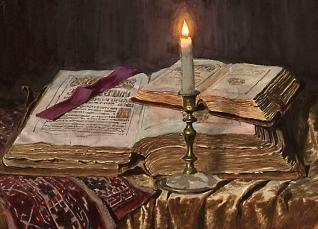 Книга целительницы
