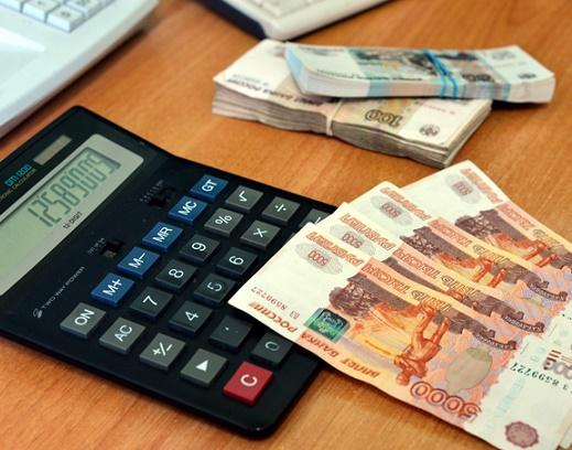 Зарплата и кредиты
